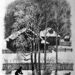 Снежура - Юрий Коваль