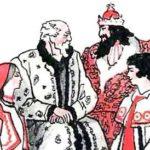 Соломенная циновка (Сербская) - Славянская сказка
