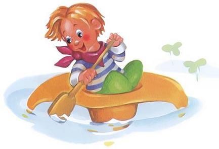 мальчик с веслом плывет в Сомбреро как в байдарке