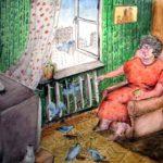 Старая тетушка Ада - Джанни Родари
