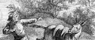 Старик и осел - Жан де Лафонтен