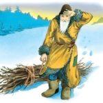 Старик и смерть - Лев Толстой