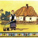 Старикова дочка и старухина дочка - Украинская сказка