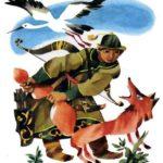 Сто умов - Алтайская сказка