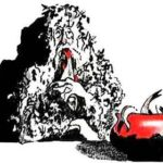 Страшная кошка (Лужицкая) - Славянская сказка