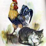 Страшный зверь (Кто страшнее) - Лев Толстой