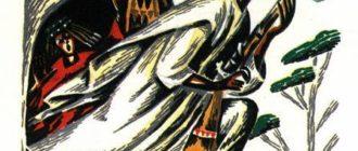 Строптивая Бинта - Африканская сказка