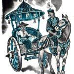 Суан Икит - Филиппинская сказка