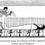 Тайны древнего мира - Можейко И. - Узнай-ка!