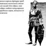 Тайны средневековья - Можейко И. - Узнай-ка!