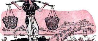Тэмпо - продавец рыбы - Японская сказка