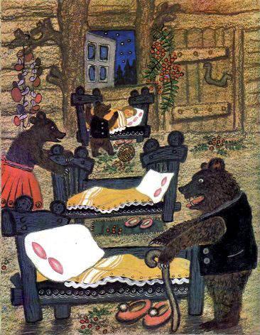 Три медведя в спальне