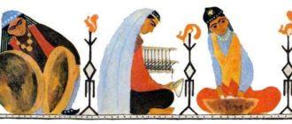 Три сестры - Татарская сказка