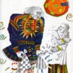 Три сорванца деда-мороза - Эстонская сказка