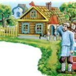 Три желания - Латышская сказка