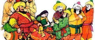 Три золотые статуэтки - Индийская сказка