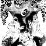 Три золотых кирпича - Пакистанская сказка
