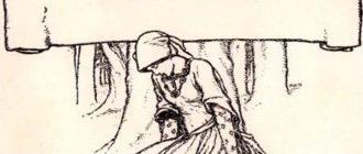 Тристан и Изольда (английская легенда) - Легенды других народов