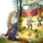 Троллейбус номер 75 - Джанни Родари