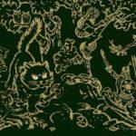 У лукоморья дуб зеленый - Александр Пушкин