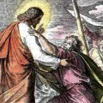 Учение Христа