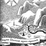 В конце ноября - Туве Янссон