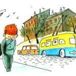 В стране невыученных уроков - Гераскина Л. - Отечественные писатели