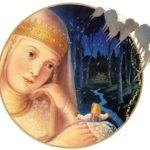 Василиса прекрасная - Русская сказка