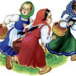 Верлиока - Русские былины и легенды