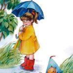 Весенний дождик - Валентина Осеева