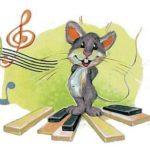 Весёлая мышка - Андрей Усачев