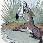 Волк и цапля (Волк и журавль) - Эзоп