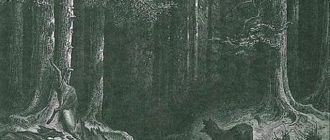 Волк и охотник - Жан де Лафонтен