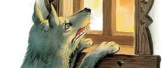 Волк и старуха - Лев Толстой
