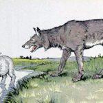 Волк и ягненок - Лев Толстой
