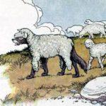 Волк в овечьей шкуре - Эзоп