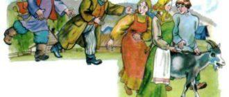 Волшебная палочка - Латышская сказка