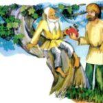 Волшебный кошель - Литовская сказка