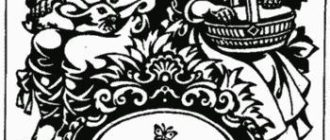 Волшебный свисток - Александр Дюма