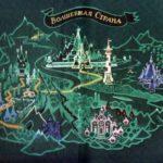 Волшебник Изумрудного города - Александр Волков