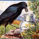 Ворона и кувшин - Эзоп