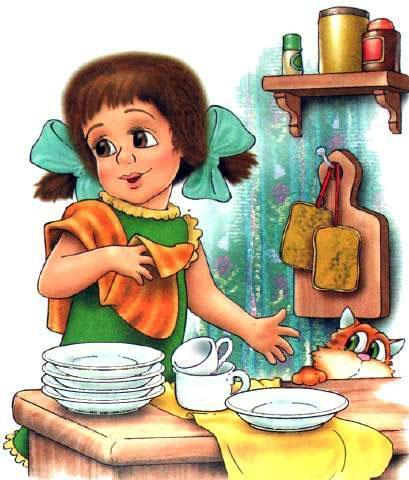 мою посуду картинки стихи того