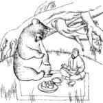 Всего лишь медведь - Туркменская сказка