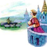 Яничек с букетиком - Чешская сказка
