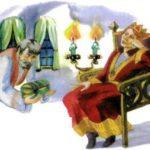 Янко и злая принцесса - Чешская сказка