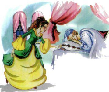 принцесса украла у Янко ночью свистульку