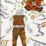 Заклинатель змей - Эстонская сказка