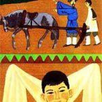 Завещание - Татарская сказка