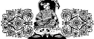 Жестокий шах - Узбекская сказка