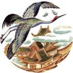 Журавлиные перья - Японская сказка